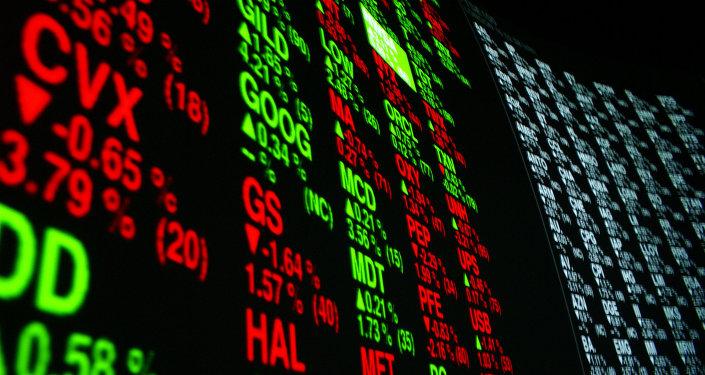 V Číně obviňují z otřesů na fondových trzích Fed USA
