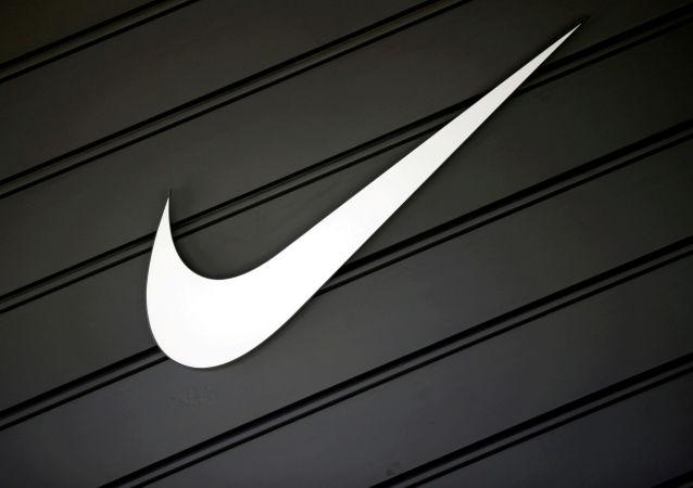 Logo společnosti Nike