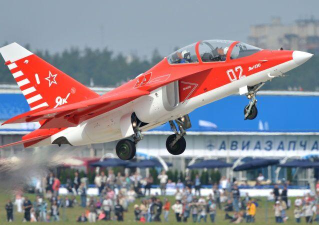 Jak-130