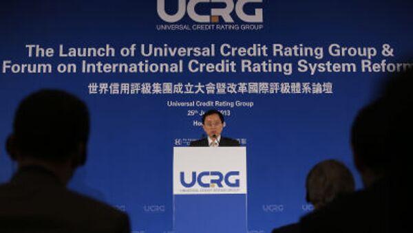 Předseda UCRG Guan Jianzhong - Sputnik Česká republika