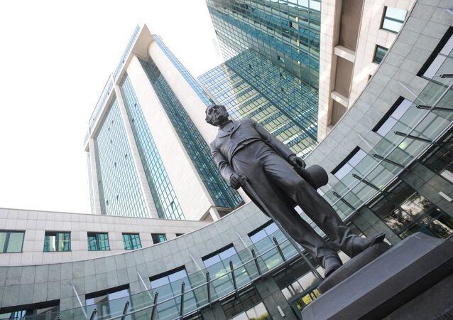 Centrální kancelář Sberbanku