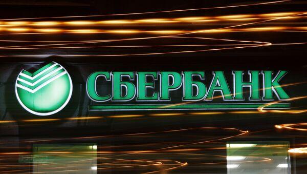 Logotyp Sberbanku - Sputnik Česká republika