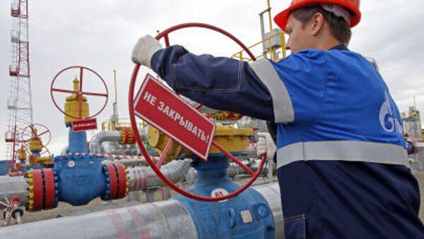 Podzemní skladiště plynu, Gazprom - Sputnik Česká republika