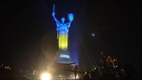 Den Ústavy Ukrajiny - Sputnik Česká republika