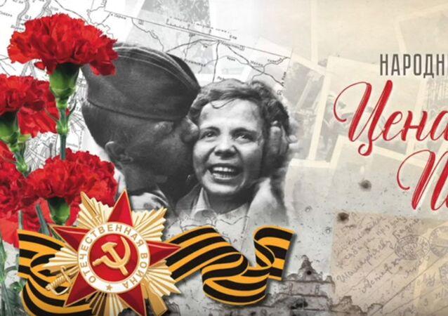 Záběr z filmu Cena vítězství