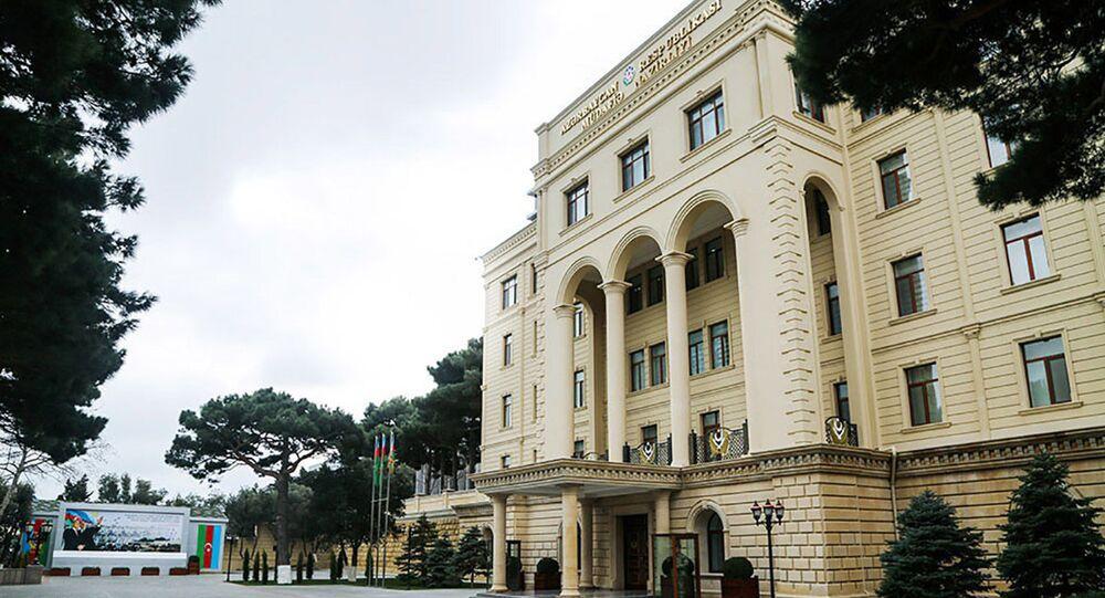 Ministerstvo obrany Ázerbájdžána