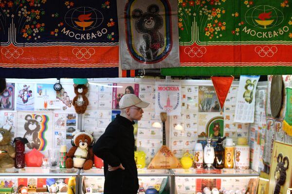 Milovaný maskot Míša: výstava k výročí legendárních Olympijských her 1980 v Moskvě - Sputnik Česká republika