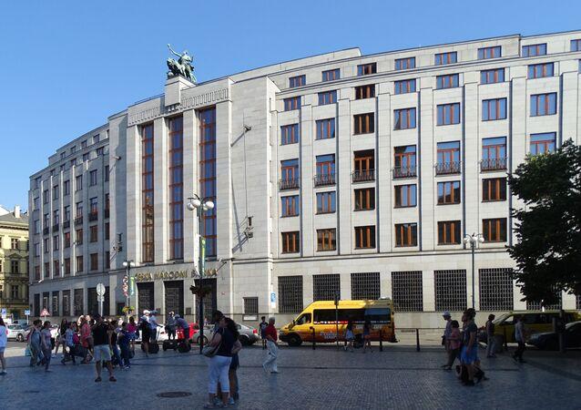Česká národní banka v Praze