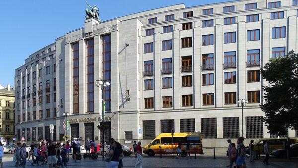 Česká národní banka v Praze - Sputnik Česká republika