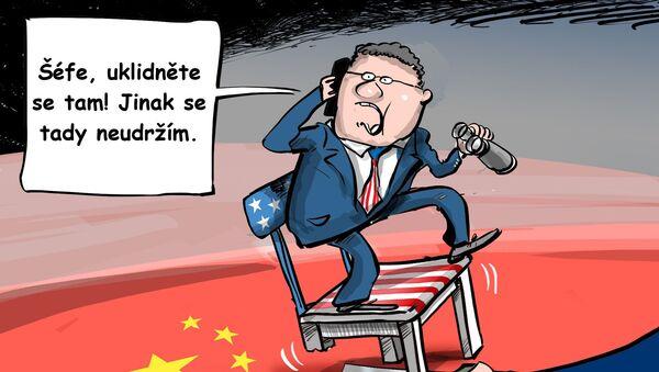 Čínské úřady uzavřely Generální konzulát Spojených států ve městě Čcheng-tu - Sputnik Česká republika