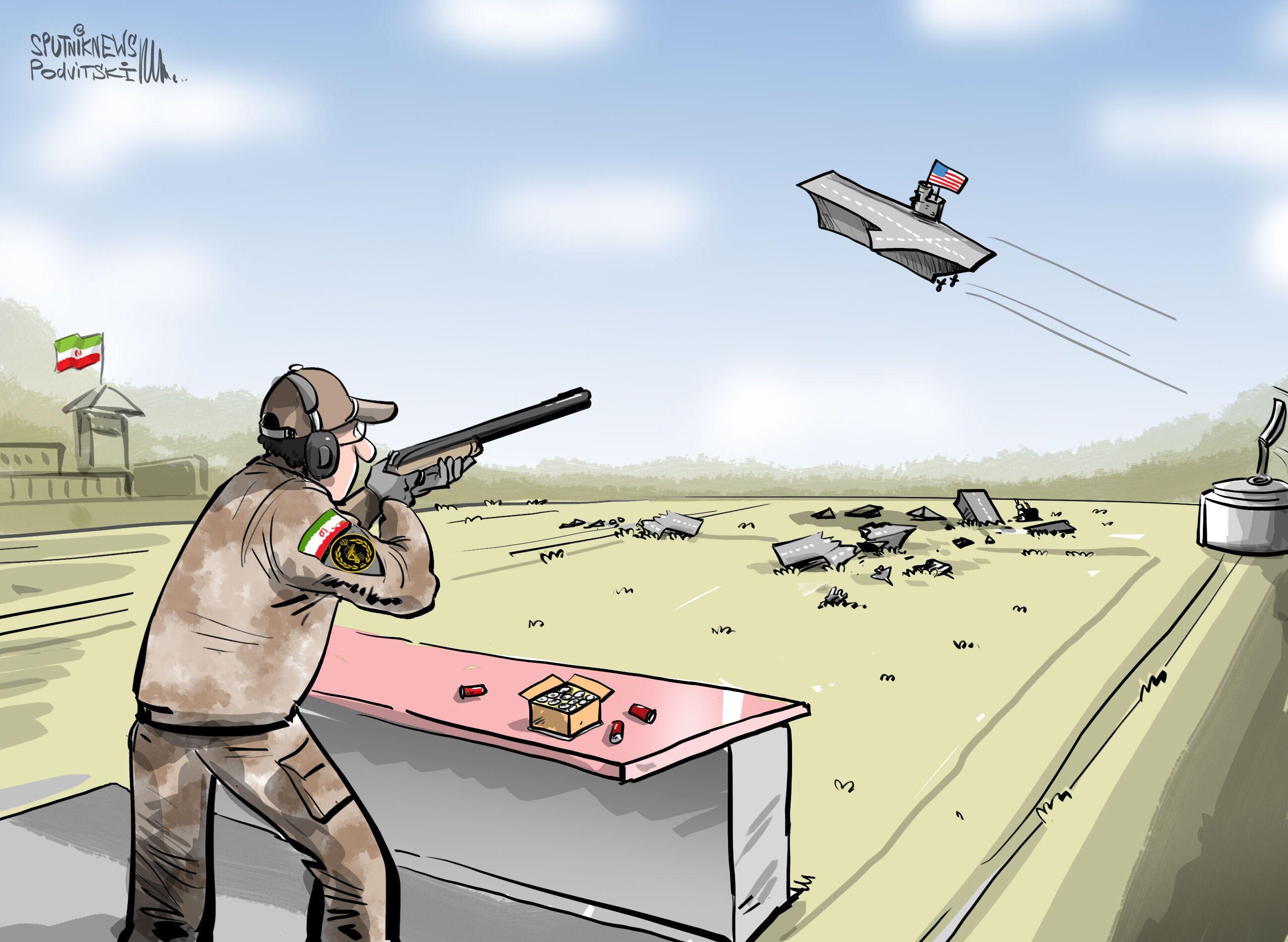 Íránská střelba na trap
