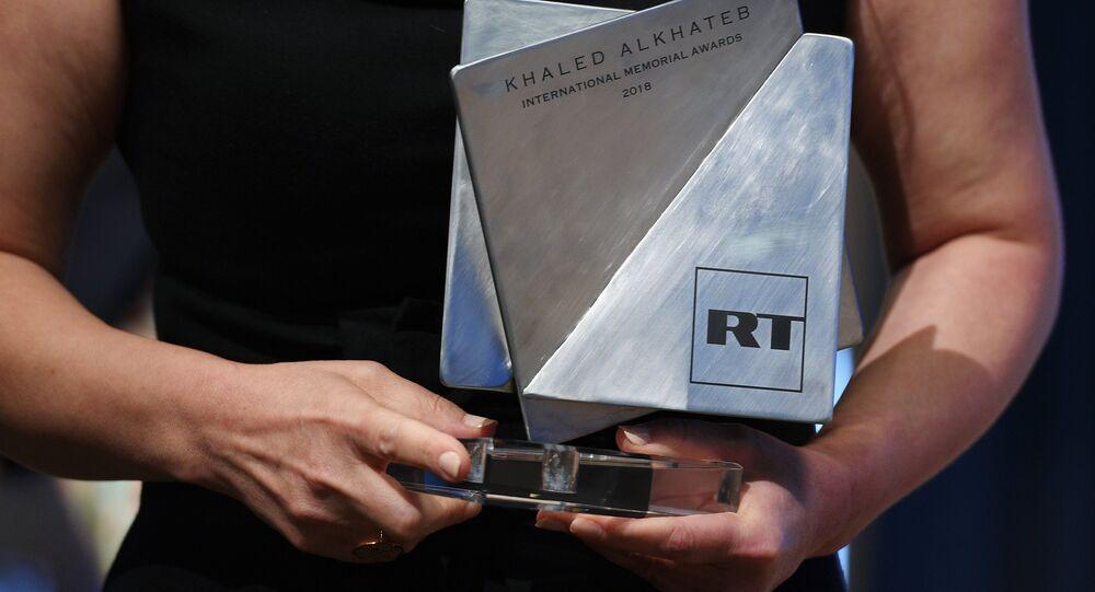 Mezinárodní cena Khaleda Al-Khateba
