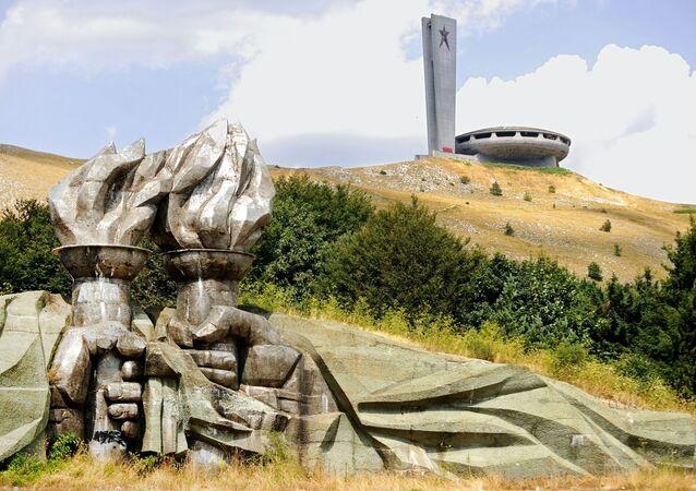 Památník Bulharské komunistické strany Buzludža