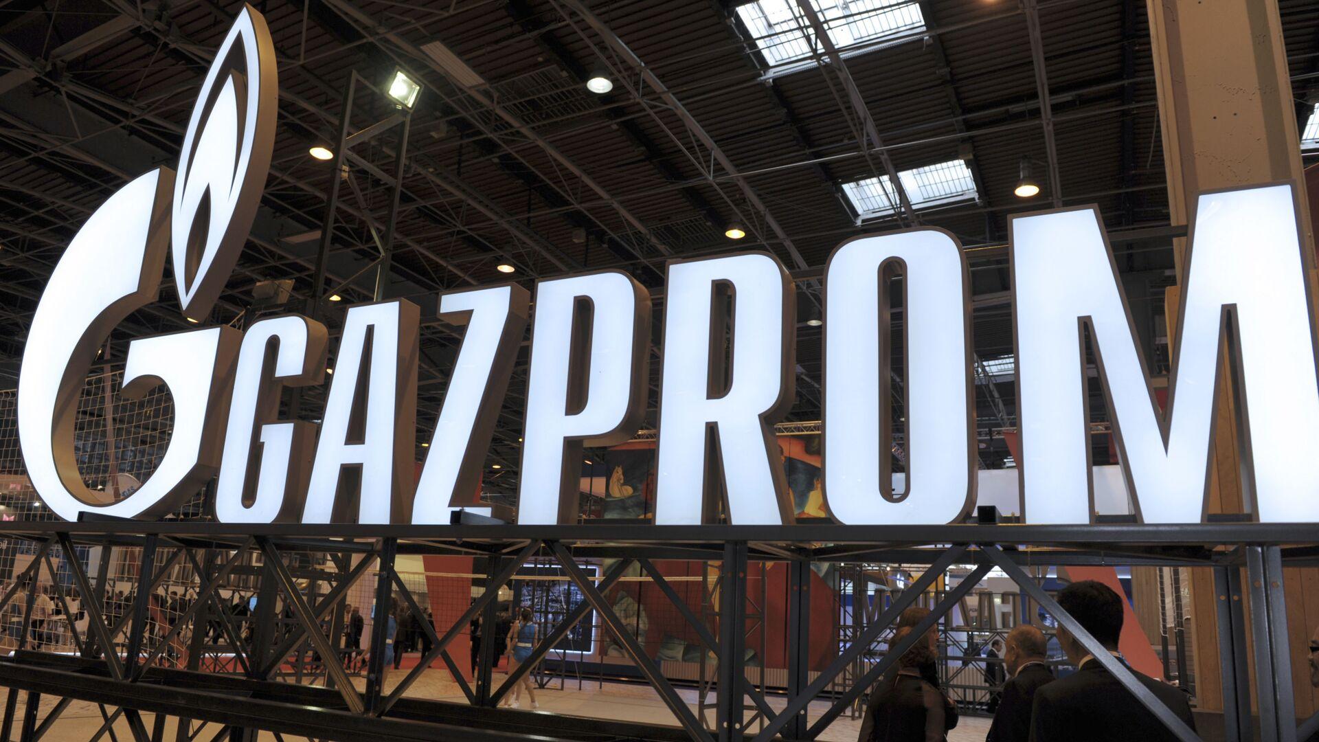 Gazprom - Sputnik Česká republika, 1920, 03.06.2021