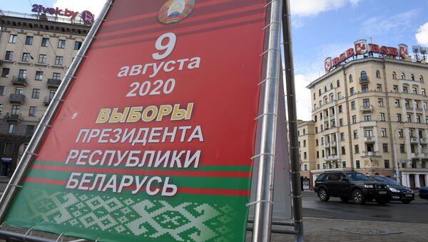 Agitační plakát prezidentských voleb v Bělorusku - Sputnik Česká republika