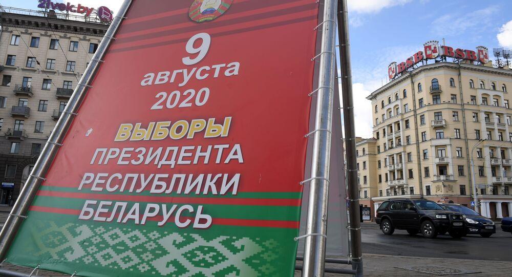 Agitační plakát prezidentských voleb v Bělorusku