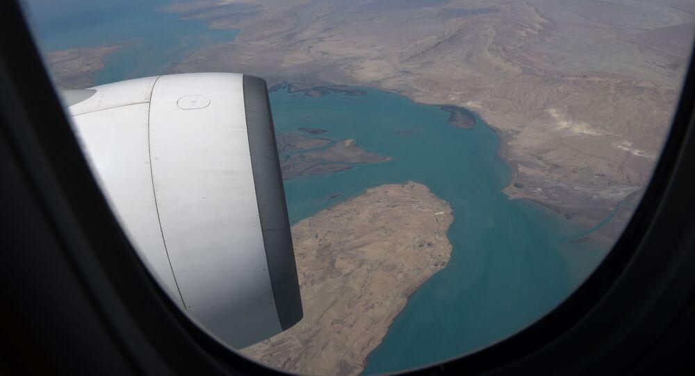 Pohled na Perský záliv