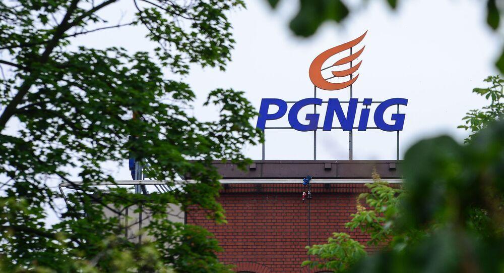 Logo společnosti PGNiG ve Varšavě