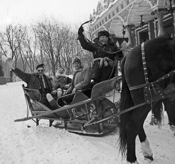 Skupina turistů ze Skotska, 1980. - Sputnik Česká republika