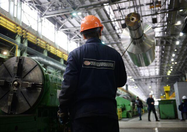 Uralský závod těžkého strojírenství Uralmaš