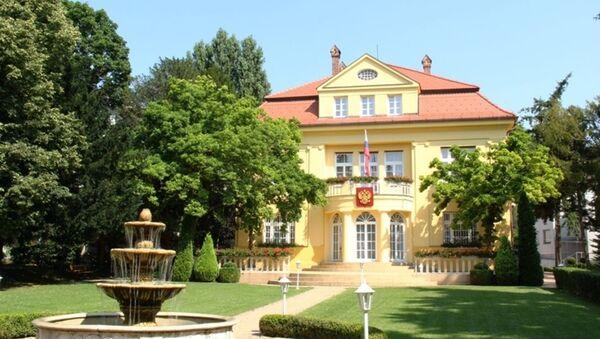 Ruské velvyslanectví v Bratislavě - Sputnik Česká republika