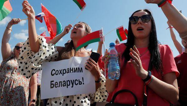 Shromáždění na podporu běloruského prezidenta Alexandra Lukašenka v Minsku - Sputnik Česká republika