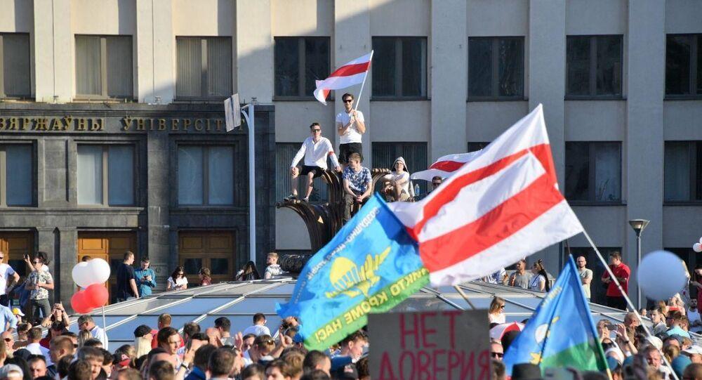 Protestní akce v Minsku 16. srpna