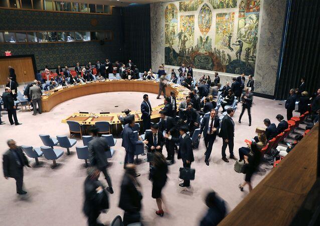 RB OSN. Ilustrační foto