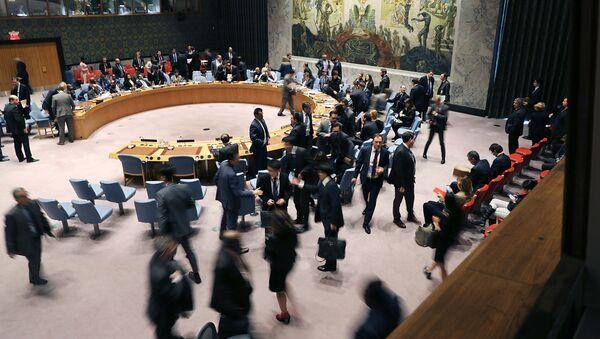 RB OSN. Ilustrační foto - Sputnik Česká republika