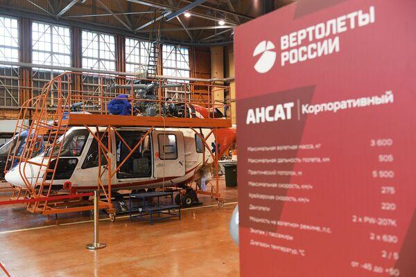 Podnik s 80letou tradicí. Kazaňský vrtulníkový závod nezastavuje a jede pořád dál - Sputnik Česká republika