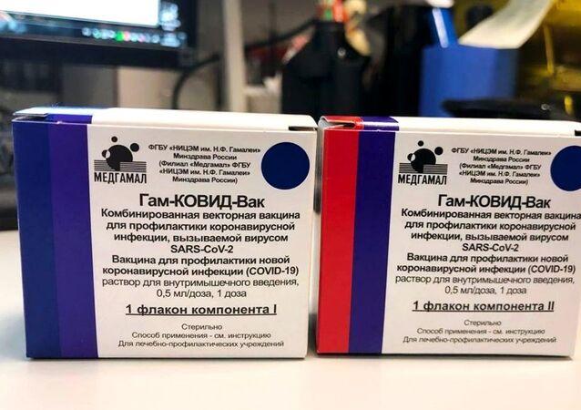 Balení ruské vakcíny proti covidu-19