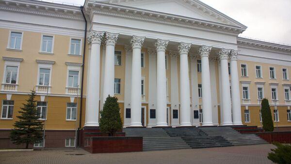 Budova běloruského ministerstva obrany v Minsku - Sputnik Česká republika