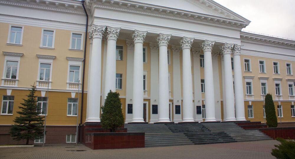 Budova běloruského ministerstva obrany v Minsku