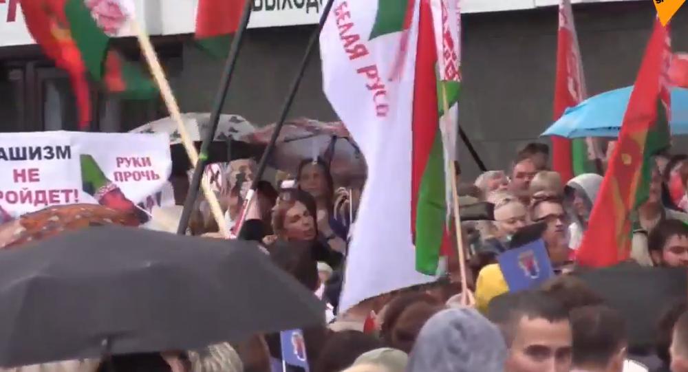 V Minsku probíhá akce na podporu prezidenta Lukašenka