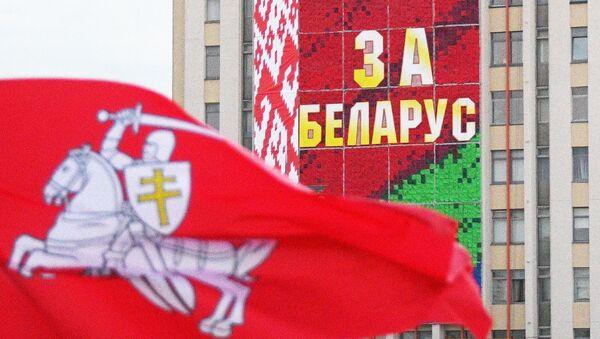 Protesty v Misku - Sputnik Česká republika