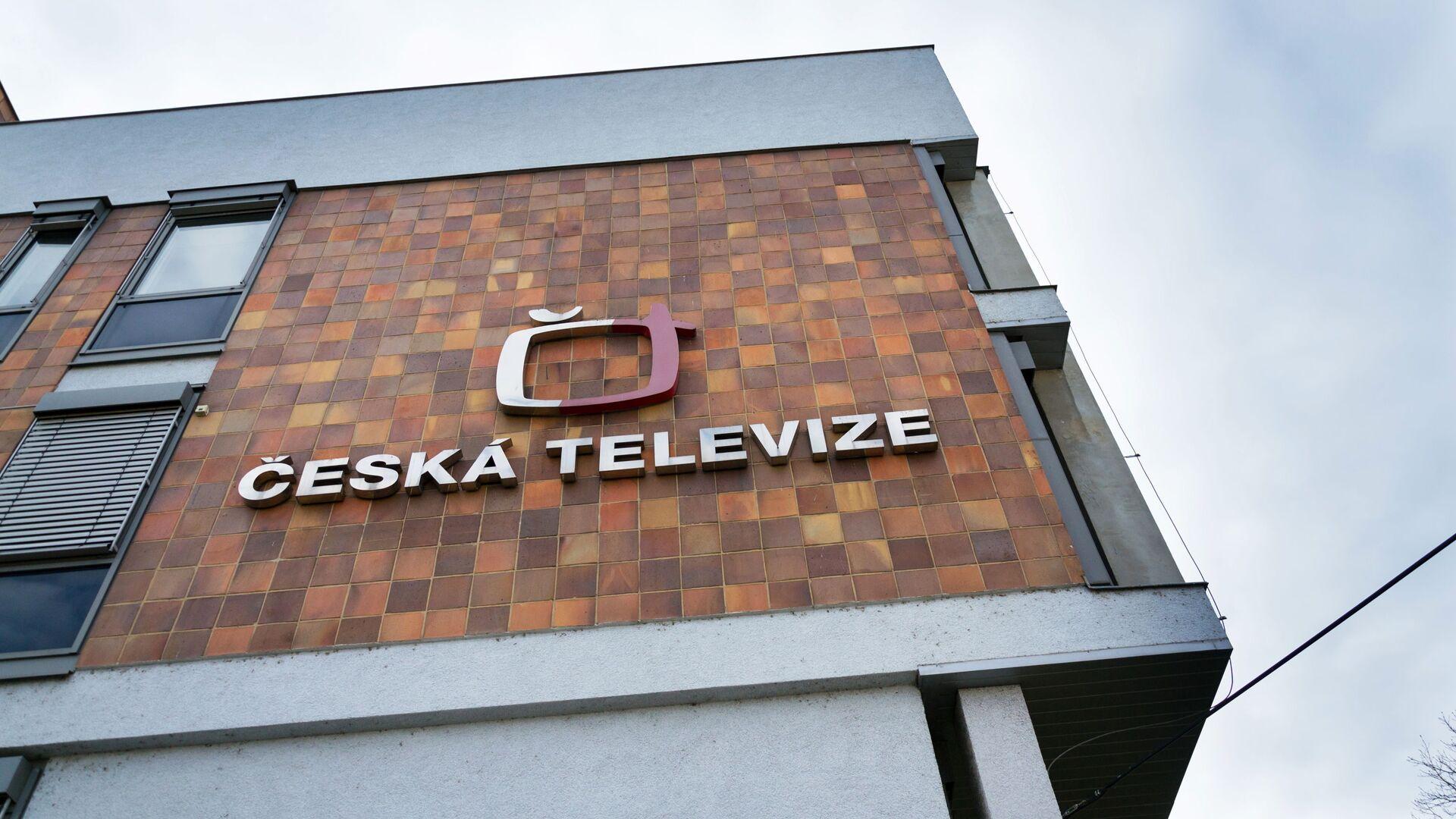 Česká televize - Sputnik Česká republika, 1920, 25.08.2021