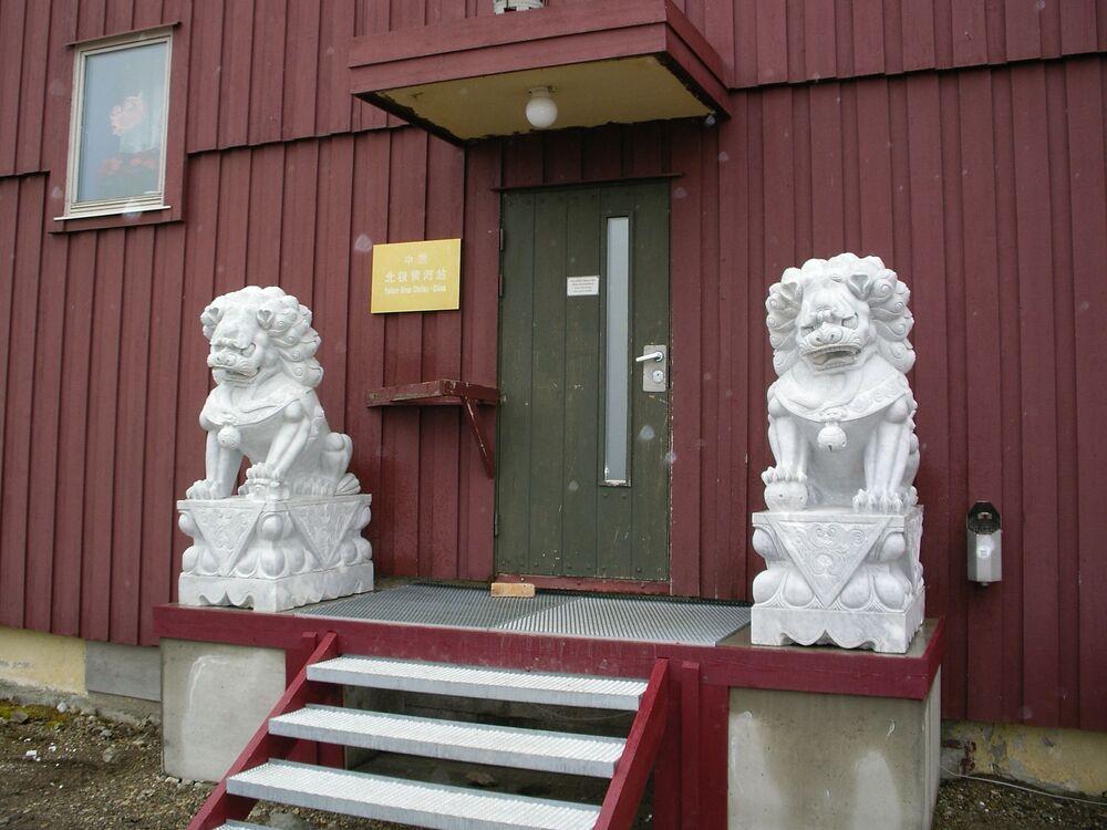 Čínská vědecká stanice ve Špicberkách