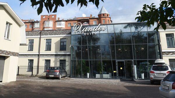 Xander Hotel v Tomsku, kde byl ubytován Alexej Navalnyj  - Sputnik Česká republika