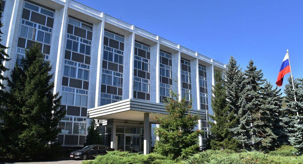 Ruské velvyslanectví v Bulharsku