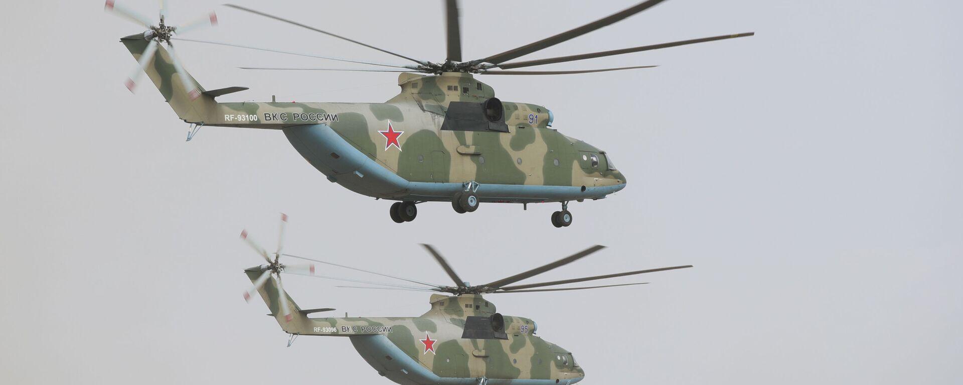 Vrtulníky Mi-26  - Sputnik Česká republika, 1920, 23.03.2021