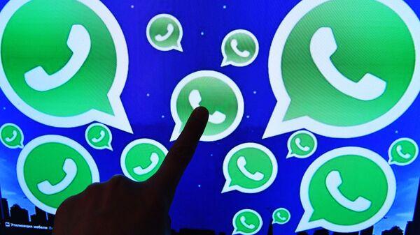Logo messengeru WhatsApp - Sputnik Česká republika