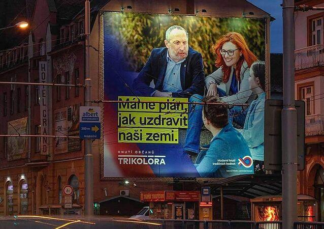 Předvolební plakat hnutí Trikolóra