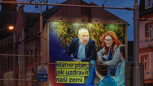 Předvolební plakat hnutí Trikolóra - Sputnik Česká republika