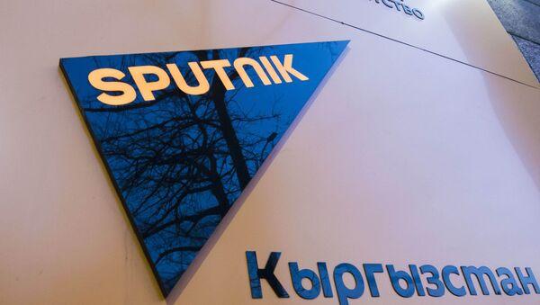 Logo Sputniku Kyrgyzstán - Sputnik Česká republika