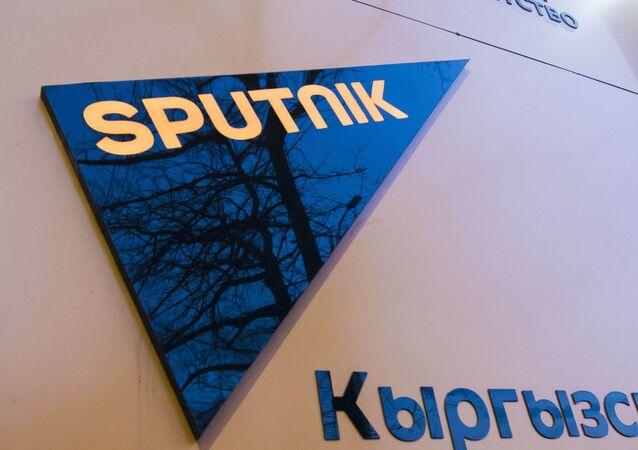 Logo Sputniku Kyrgyzstán
