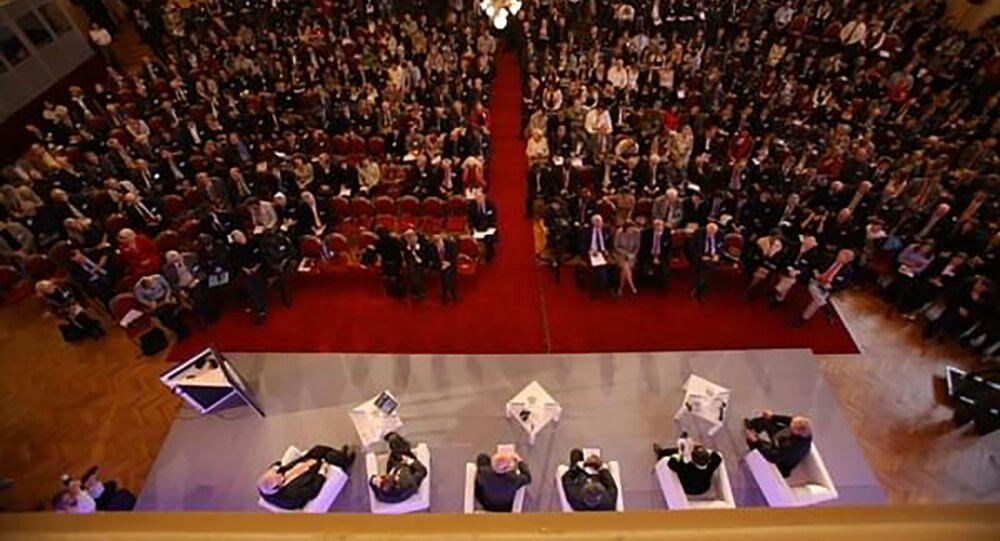 15. ročník mezinárodní konference Forum 2000