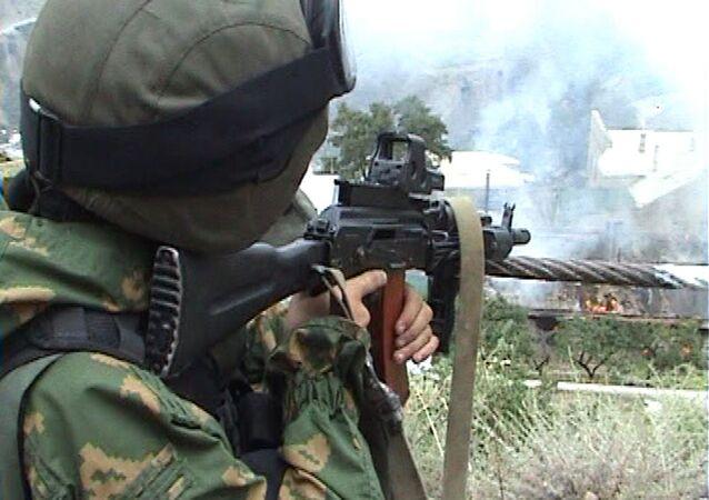Zásahová jednotka FSB