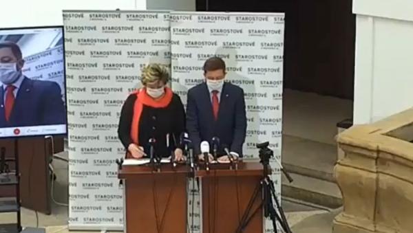 V Praze probíhá tisková konference poslaneckých klubů před schůzí Sněmovny - Sputnik Česká republika