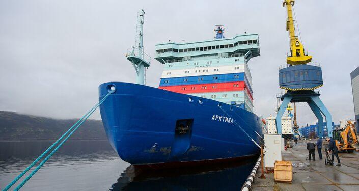 Příjezd ledoborce s jaderným pohonem Arktika do Murmansku