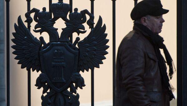 U budovy Generální prokuratury RF v Moskvě - Sputnik Česká republika